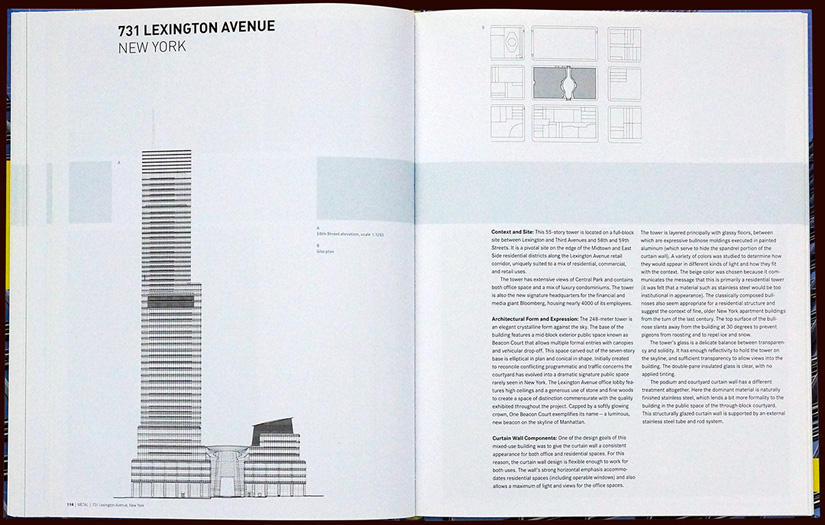 inside pages from the book curtain walls on the architecture of cesar pelli for birkhäuser publishers – brian switzer, esther mildenberger, envision+
